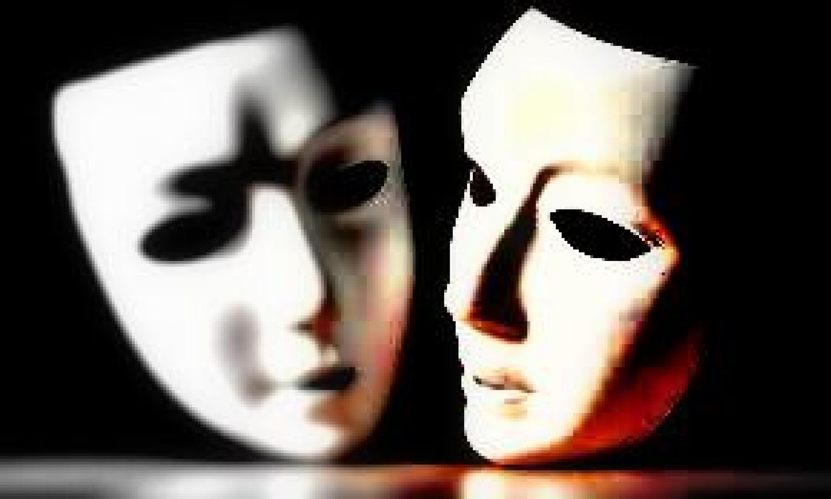 Srebrna Maska